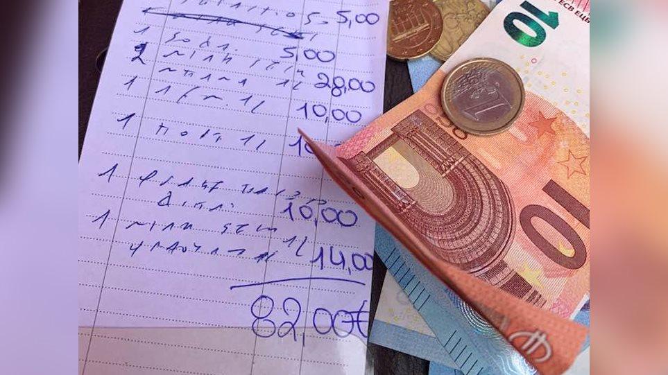 Απίστευτο: Πλήρωσαν για 8 αναψυκτικά στη Ρόδο 82 ευρώ