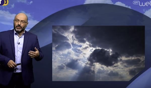 Αρναούτογλου: Έρχεται μεσογειακός κυκλώνας - Ποιες περιοχές θα χτυπήσει