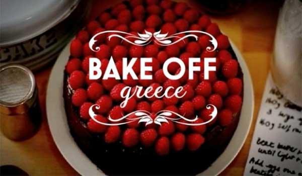 Bake Off Greece: Η μεγάλη ανατροπή στον ημιτελικό