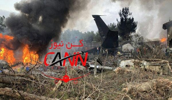 Συντριβή αεροσκάφους Boeing-707 κοντά στην Τεχεράνη