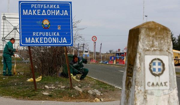 Βόρεια Μακεδονία: Αλλάζουν επίσημα έγραφα, πινακίδες, αγάλματα
