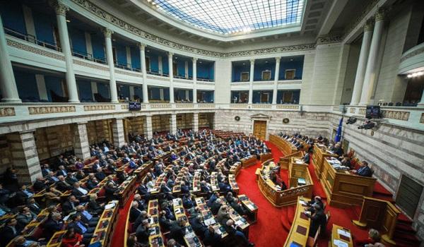 Ψηφίστηκε η τροπολογία για 1η κατοικία από ΣΥΡΙΖΑ, ΝΔ και Ένωση Κεντρώων