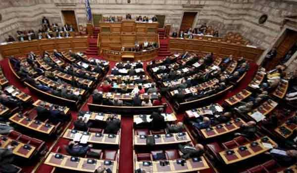 Πόθεν έσχες: Οι πλούσιοι και οι φτωχοί του ελληνικού Κοινοβουλίου