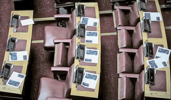 Προβληματισμός στην κυβέρνηση για την τροποποίηση στον Κανονισμό της Βουλής