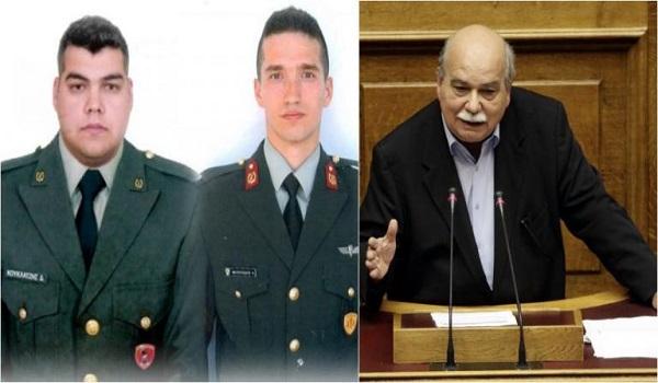 Βούτσης: Η κράτηση των 2 στρατιωτικών θέτει σε δοκιμασία τις ελληνοτουρκικές σχέσεις