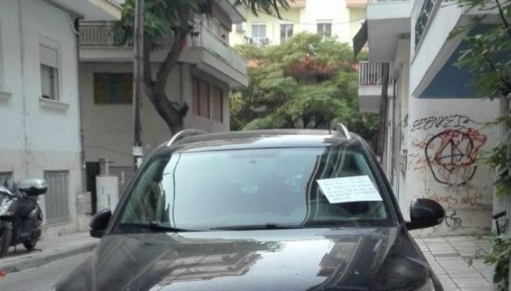 Έπος: Το απηυδισμένο μήνυμα στον γείτονα που πάρκαρε «όπως νά'ναι»
