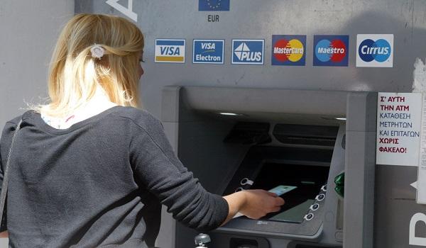 Ηandelsblatt: Οι ελληνικές τράπεζες φοβούνται μια νέα ανακεφαλαιοποίηση