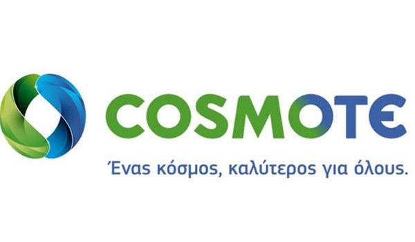 Προβλήματα με την Cosmote: Ζητούμε συγνώμη από τους πελάτες μας για την αναστάτωση