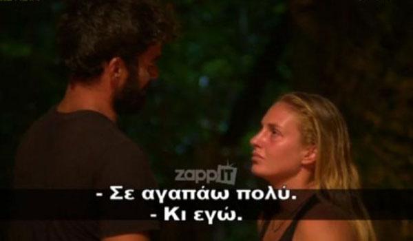 Survivor: Αποχώρησε ο Atakan! Ξέσπασε σε κλάματα η Δάλακα!