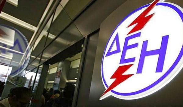 ΔΕΗ: Εκστρατεία για να εισπράξει 1,05 δισ. ευρώ με εξώδικα σε 890.000 πελάτες