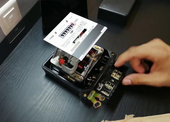 ΔΕΗ: Έρχεται ο e-μετρητής ρεύματος μέσω κινητού - Πώς θα λειτουργεί η εφαρμογή