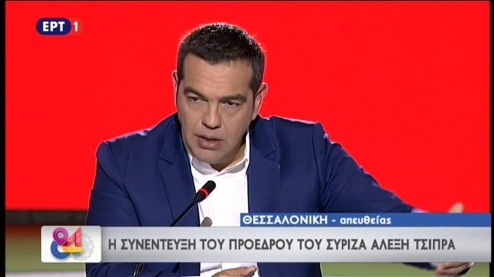 Τσίπρας για ελληνοτουρκικά: Ο κ. Μητσοτάκης μας ξαναγυρνά στο δόγμα της αδράνειας και της σιωπής