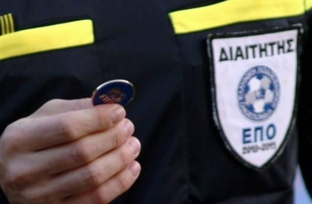Οι διαιτητές προσανατολίζονται σε αποχή μετά την επίθεση στον Τζήλο