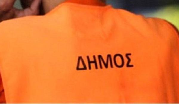 """Υπόθεση """"Τούτσι"""" σε δήμο της Μαγνησίας: Σύζυγος εργάζεται με το όνομα της γυναίκας του"""