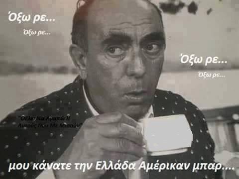 Ατάκα Τσίπρα που θα συζητηθεί: Η κατάντια της αντιΣΥΡΙΖΑ υστερίας