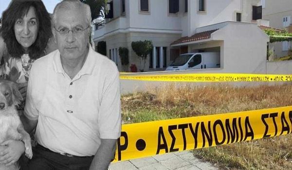 Διπλό φονικό στην Κύπρο:  Λεπτομέρειες σοκ από το δράστη - Ψευτοπάλεψε