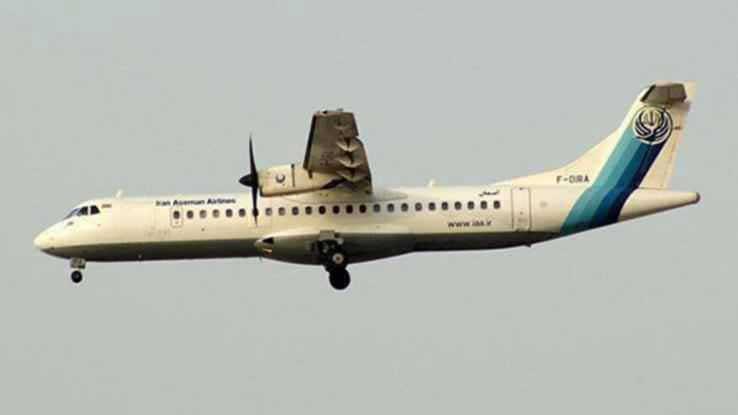 Αεροπορική τραγωδία στο Ιράν: Το μήνυμα ενός επιβάτη πριν την απογείωση