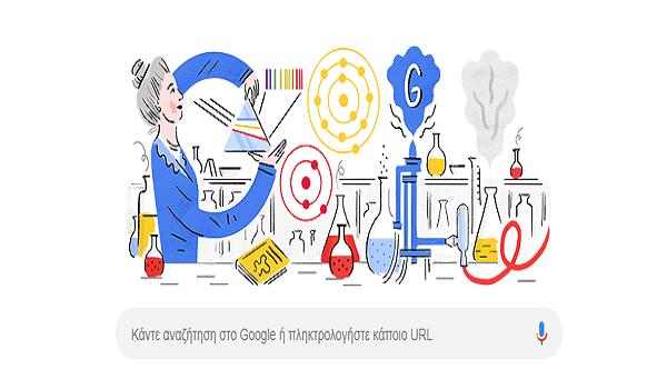 Hedwig Kohn: Η google αφιερώνει στα 132 χρόνια από τη γέννηση της πρωτοπόρου φυσικού