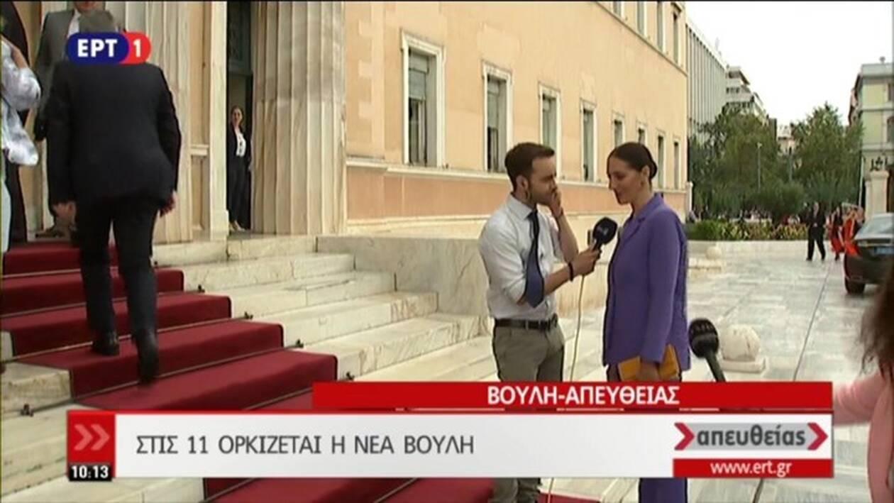 Ποια βουλευτής έκλεψε την παράσταση προσερχόμενη στην ορκωμοσία της νέας Βουλής