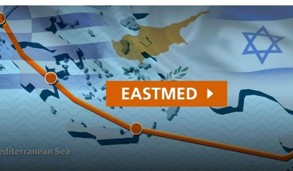 Την Πέμπτη πέφτουν οι υπογραφές Ελλάδας, Κύπρου, Ισραήλ για τον East Med