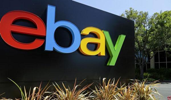 Στην Ελλάδα έρχεται για πρώτη φορά η eBay
