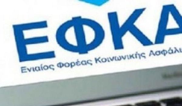 e-ΕΦΚΑ: Ποιες αλλαγές έρχονται - Προ των πυλών η ψηφιακή σύνταξη