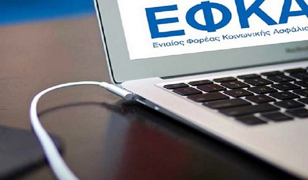 e- ΕΦΚΑ: Ποιες αλλαγές φέρνει στα επιδόματα μητρότητας και ασθενείας