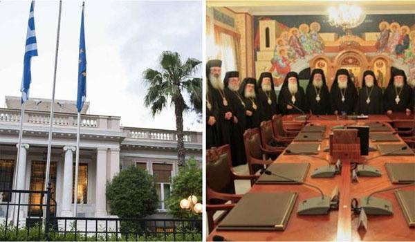 Βαθύ ρήγμα στις σχέσεις κυβέρνησης - Εκκλησίας για το Σκοπιανό. Κόντρες και αντιδράσεις