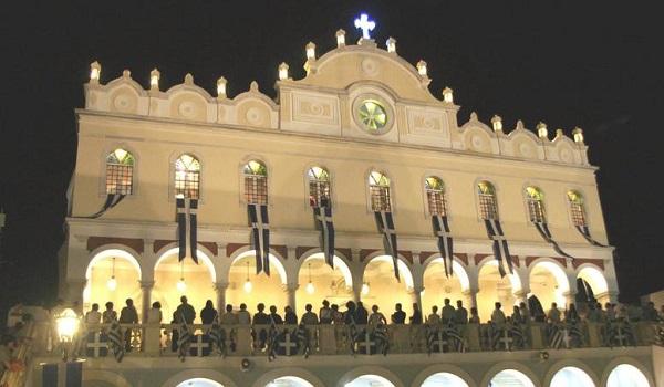 Στο ΣτΕ προσέφυγε η Εκκλησία για το Ίδρυμα Ευαγγελίστρια της Τήνου