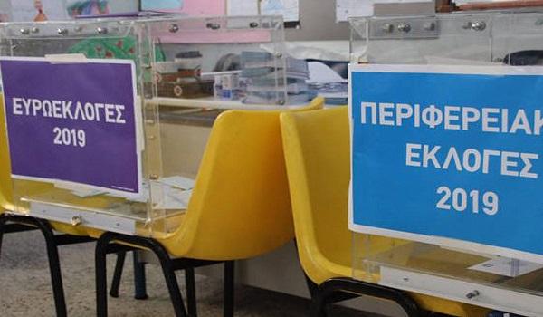 Ένα ΟΑΚΑ υποψήφιοι. Πόσες χιλιάδες βάζουν υποψηφιότητα στις τριπλές εκλογές