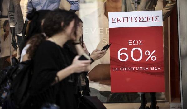 Αποτυχία οι ενδιάμεσες εκπτώσεις στην Αθήνα εν όψει Black Friday 2018