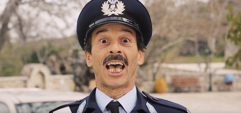 Καλό Πάσχα από την αστυνομία με ένα απίστευτο βίντεο από το Κολοκοτρωνίτσι