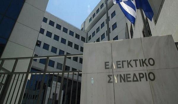 Προβλήματα συνταγματικότητας στο νέο ασφαλιστικό καταγράφει το Ελεγκτικό Συνέδριο