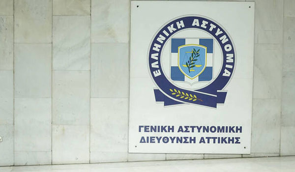"""Δεν έχει απασχολήσει τις ελληνικές Αρχές η """"τρομοκράτης"""" που απέλασαν οι Τούρκοι"""