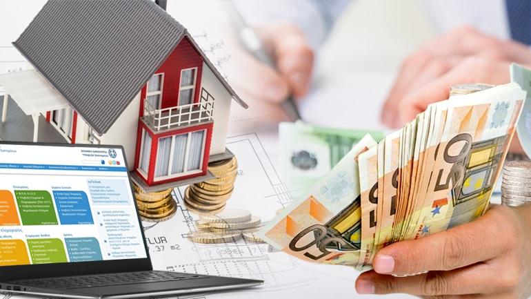 Χωρίς μείωση ο ΕΝΦΙΑ για 750.000 ιδιοκτήτες - Ποιοι μένουν εκτός ελάφρυνσης
