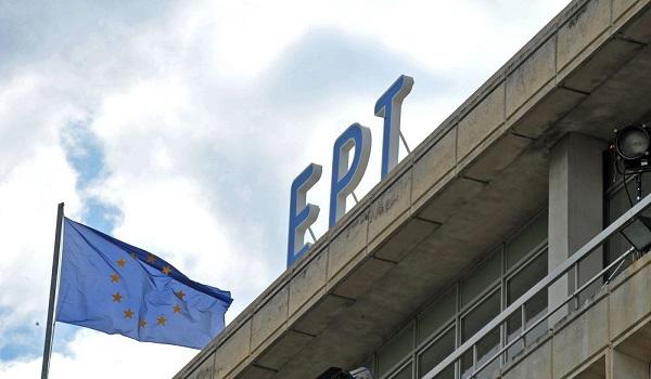 Οι αλλαγές που έρχονται στη στελέχωση της ΕΡΤ