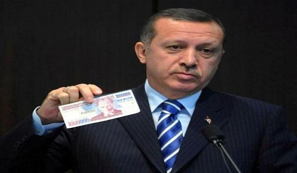 Στα τάρταρα η  τουρκική λίρα - Έκκληση Ερτογάν μετατρέψτε τα λεφτά σας σε λίρες