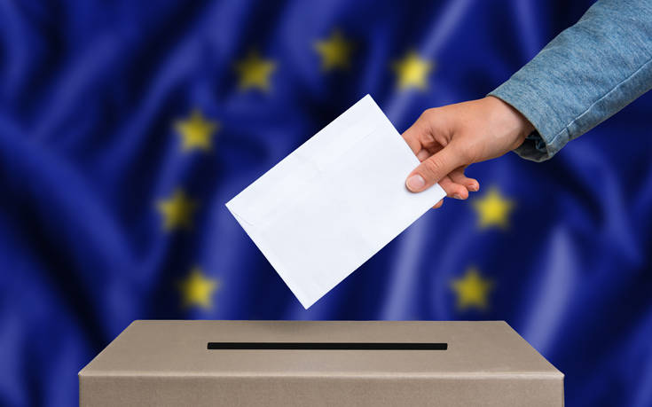 Ευρωεκλογές 2019: Αύξηση στο ποσοστό  σε Κύπρο, Ουγγαρία, Ρουμανία, Σλοβακία, Σλοβενία και Κροατία