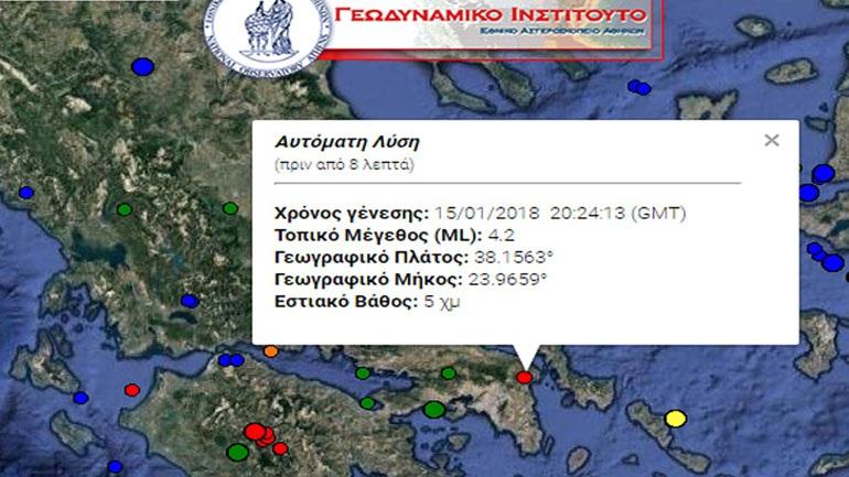 Ισχυρός σεισμός με επίκεντρο την Σταμάτα, ταρακούνησε την Αττική. Τι λένε οι σεισμολόγοι