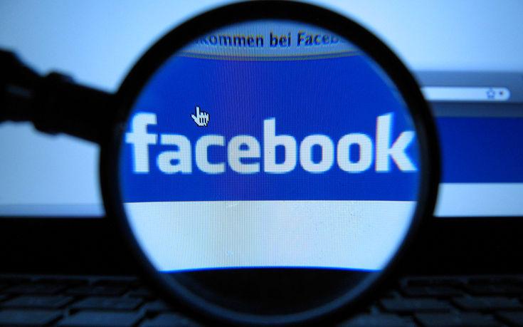 Υβριστική επίθεση μέσω Facebook κατήγγειλε 40χρονη Βολιώτισσα