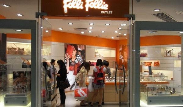 Βούλευμα καταπέλτης για τη Folli Follie: Έστηναν την απάτη επί 11 χρόνια