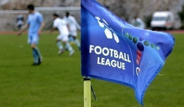 Football League: Στις 30/1 τα εξ αναβολής ματς της 11ης αγωνιστικής