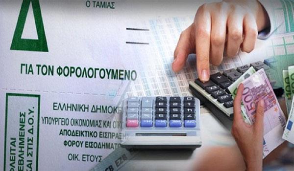 Φορολογικές δηλώσεις 2018: Αντίστροφη μέτρηση για την υποβολή. Πότε ανοίγει το Taxis