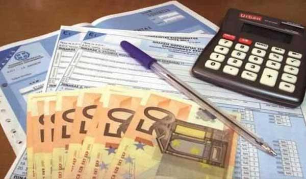 Επιστροφή φόρου: Ξεκίνησε η πίστωση. Ποιους αφορά;