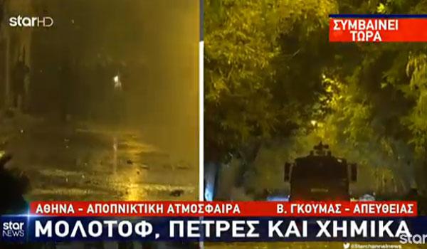 Φωτιά σε διαμέρισμα στην Τοσίτσα μετά από μολότοφ