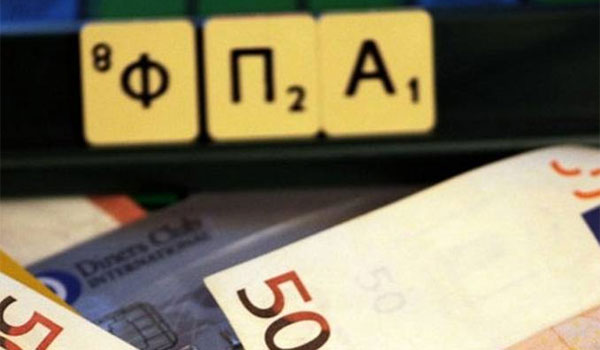 Αλαλούμ με τον ΦΠΑ και τους διαφορετικούς συντελεστές