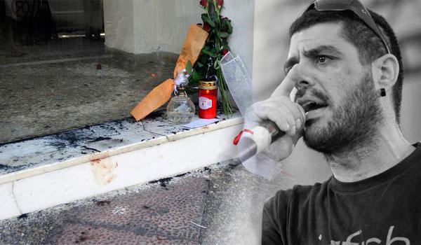 Ενταση και χημικά στις πορείες για τα 5 χρόνια από τη δολοφονία του Παύλου Φύσσα. Βίντεο