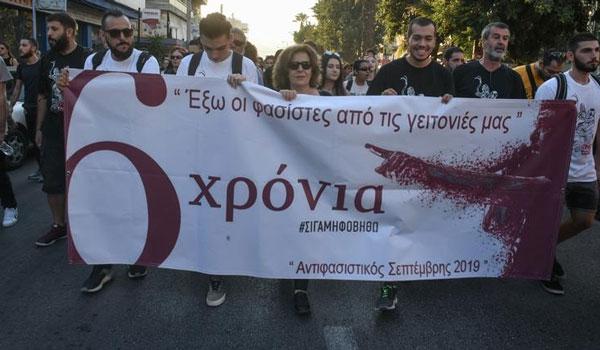 Πορεία στο Κερατσίνι για τα 6 χρόνια από την δολοφονία Φύσσα.  Συγκινεί η η μητέρα του