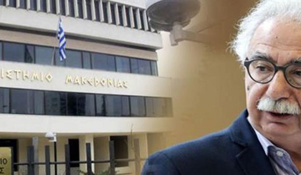 """Διαφωνία Γαβρόγλου με τον Πρύτανη του ΠΑΜΑΚ για διδασκαλία της """"μακεδονικής"""" γλώσσας"""