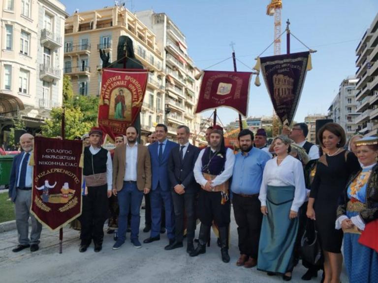 Θεσσαλονίκη: Ημέρα εθνικής μνήμης για τη Γενοκτονία των Ελλήνων της Μικράς Ασίας